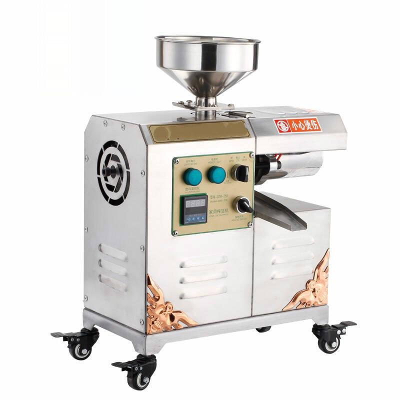 家用花生榨油机不锈钢全自动商用大型芝麻大豆茶籽榨油机自动香油机冷热炸油机 带加热 全新升级家用商用机自动