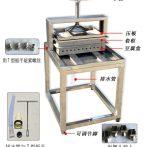 田岗Y-1商用不锈钢手动豆腐压机小型耐用省空间家用豆腐压榨器