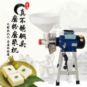 磨浆机家用小型磨豆腐机商用打豆浆机米浆机多功能电动石磨肠粉机