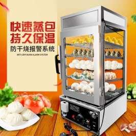 蒸包子机商用保温柜馒头小笼包蒸包机加热小型玻璃蒸包柜粽子玉米
