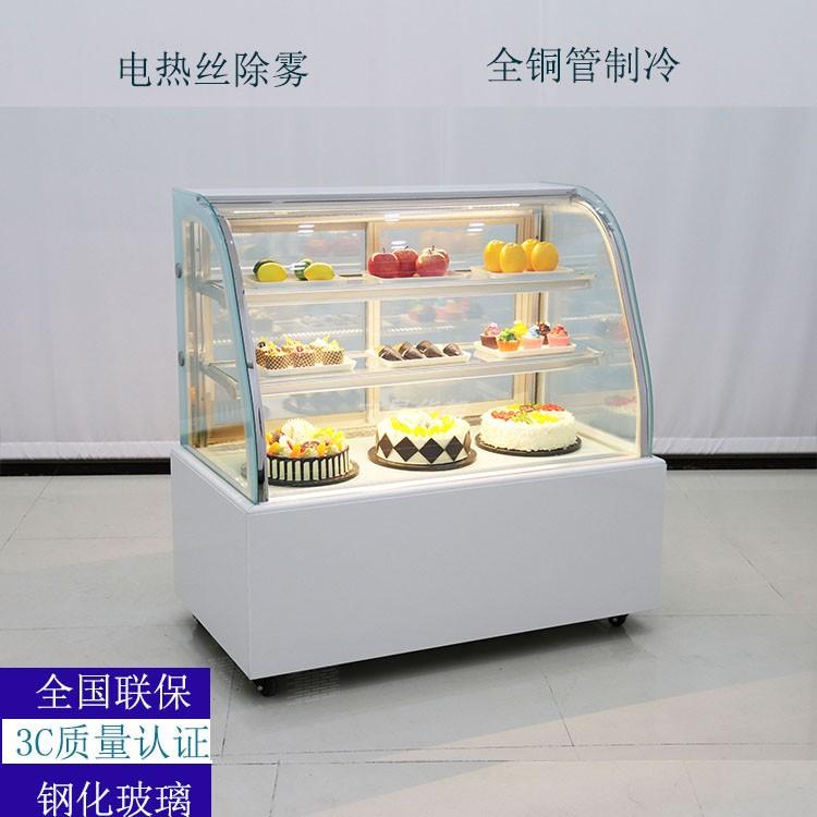商用蛋糕柜慕斯西点柜风冷展示柜直角弧形立式三明治柜冷藏保鲜柜