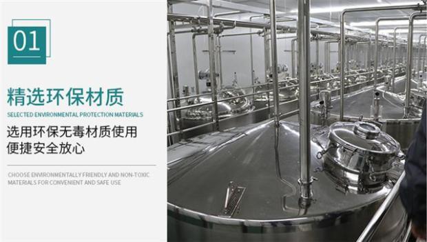 年产600吨浓缩番茄酱番茄汁加工整套设备中型桑葚酱草莓酱生产线
