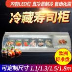 直冷寿司柜卤菜熟食冷藏柜三文鱼水果保鲜展示柜台式串串冷柜商用