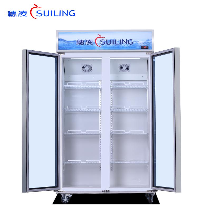 穗凌冰柜立式商用双开门饮料柜超市冷藏展示柜水果保鲜柜三门冰箱