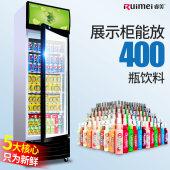 睿美展示柜冷藏饮料冰箱冰柜商用立式超市双门超市保鲜柜水果啤酒