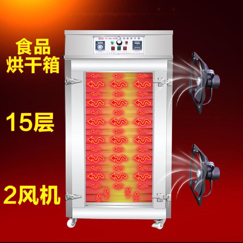 定做大小型号果蔬清洗机 竹笋清洗线 多功能中药材加工烘干设备。