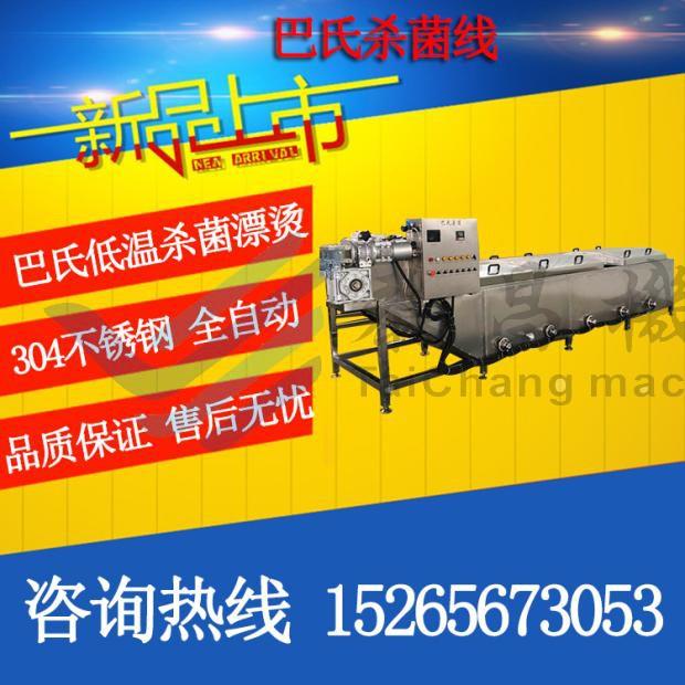 专业生产竹笋丝金针菇什锦菜宝塔菜桔梗生产线设备酱腌菜加工机器