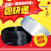 塑钢线 聚酯线 托幕线 葡萄架支撑养殖护栏吊线压膜带线大棚钢绳