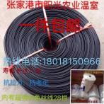 厂家直销包邮特价出售大棚配件大棚黑色压膜线压膜绳压膜带托膜带