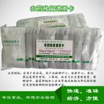 农药检测卡蔬菜瓜果农药残留速测卡食品安全检测试纸农残仪检测片