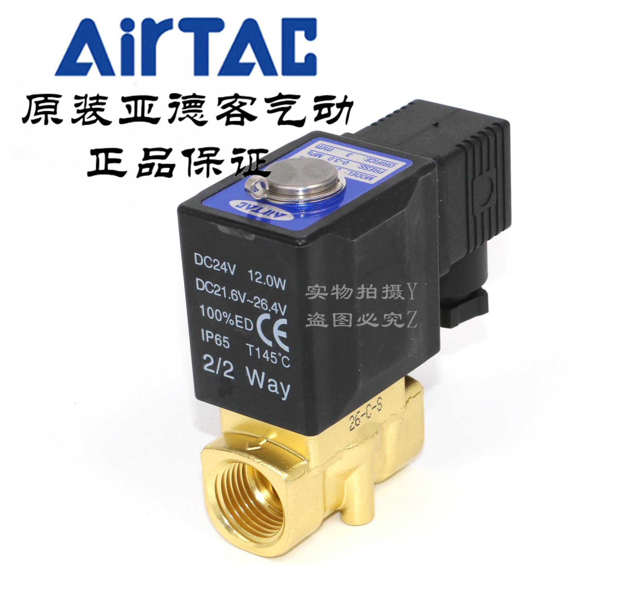 AirTAC原装亚德客超高压电磁阀 2WX050-15 2WX05015B 2WX05015A