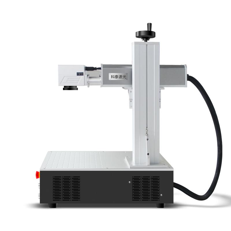 科泰20w桌面一体式小型光纤激光打标机30w金属雕刻镭雕刻字打码机