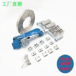 邑东牌YDBT001扎带机不锈钢扎带紧带机钢带打包机管道拉紧器钳子
