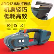 瑞立 电动打包机 JDC-13/16双电池  手提式塑钢带打包机 自动打包机 PET打包机