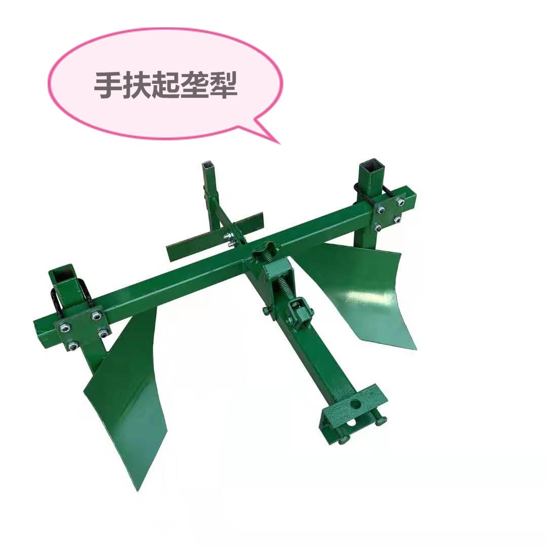 手扶拖拉机配套农机具 起垄犁 扶沟打梗开沟机旋耕机后置起垄犁