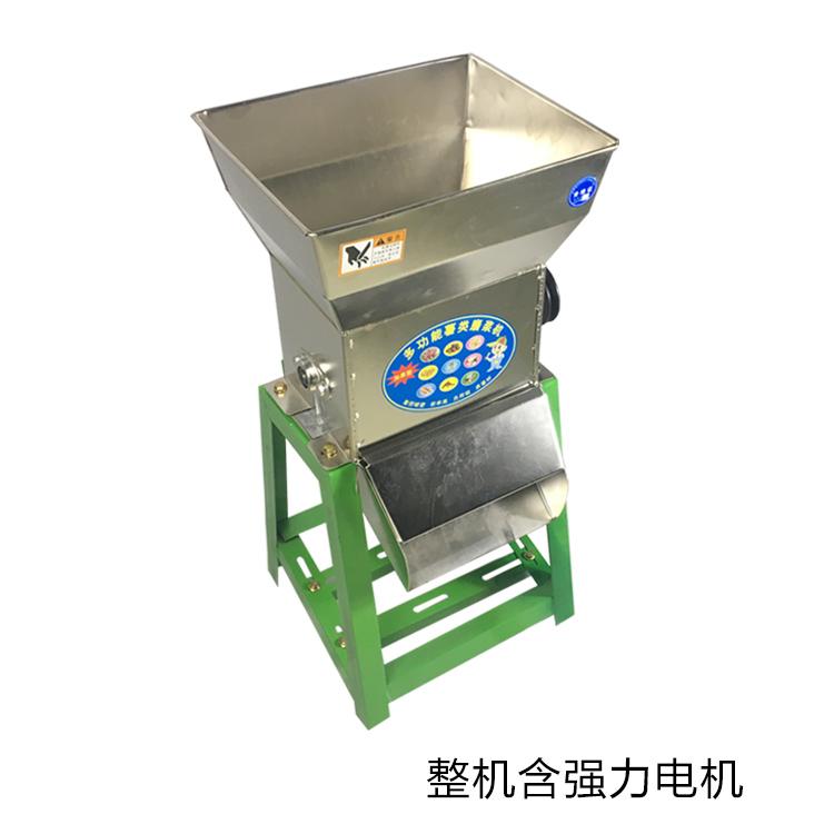 家用淀粉薯类磨浆机土豆机葛根红薯山药莲藕 地瓜粉碎磨浆机