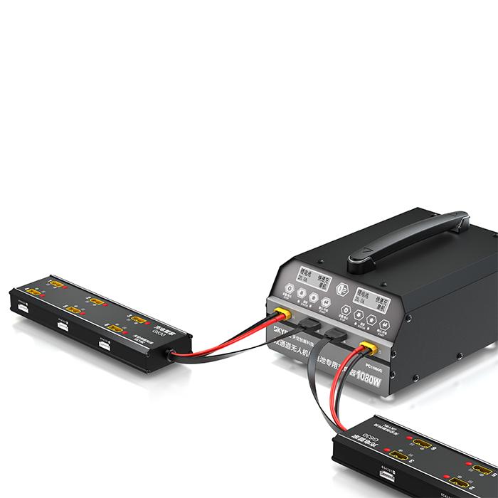 天空创新SKYRC PC1080W  PC1300  PC2400W无人机植保机专用充电器