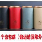 茶叶包装通用半斤散茶纸盒圆铁罐防潮内膜透明塑料食品袋无字