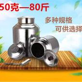 不锈钢茶叶罐陈皮铁盒包装盒金属大小号便携茶叶铁罐储物桶大茶桶