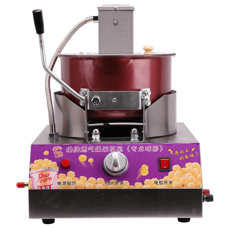 迷你单锅球形爆米花机小吃机器设备商用路边摊全自动煤气创业新款