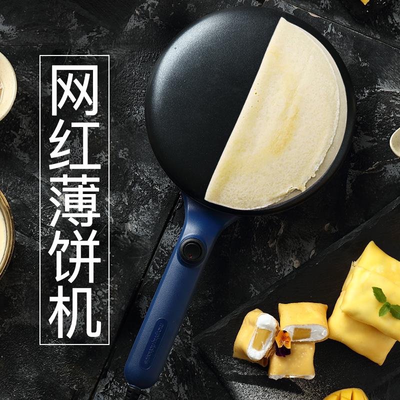摩飞薄饼机家用春饼机春卷皮千层蛋糕皮博饼机烙饼锅煎饼神器小型