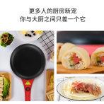 九阳薄饼机春饼春卷皮家用烤鸭皮电饼铛多功能迷你自动断电烙饼J2