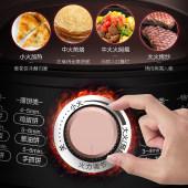 美的电饼铛档家用双面加热加深加大电煎烙薄饼机锅多功能官方3002