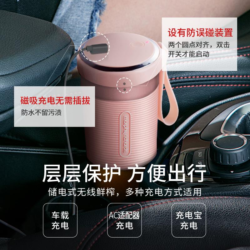 摩飞便携式榨汁机多功能小型电动水果榨汁杯家用料理打果汁搅拌机