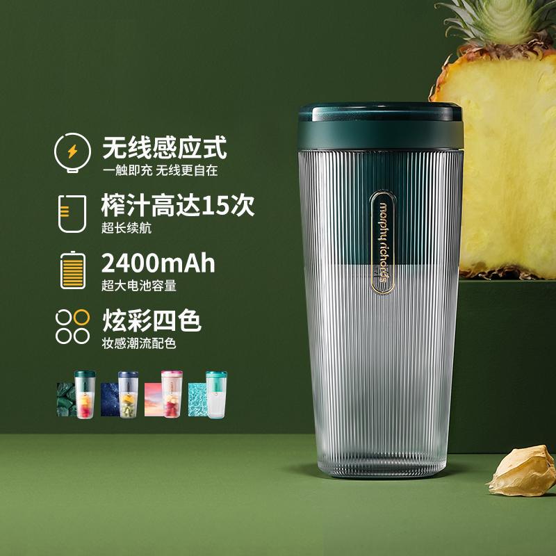 摩飞榨汁杯家用水果迷你小型果汁杯电动便携式炸果汁机无线榨汁机