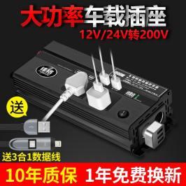 车载逆变器12v24v转220v多功能 汽车变压器电源转换器500wW1000W