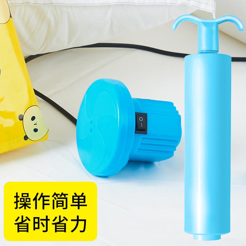 真空压缩袋电泵专用电动抽气泵小型迷你被子压缩袋抽气筒手动通用