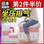 爱丽思真空收纳袋子被褥压缩袋大号棉被子衣物日本立体免抽气神器