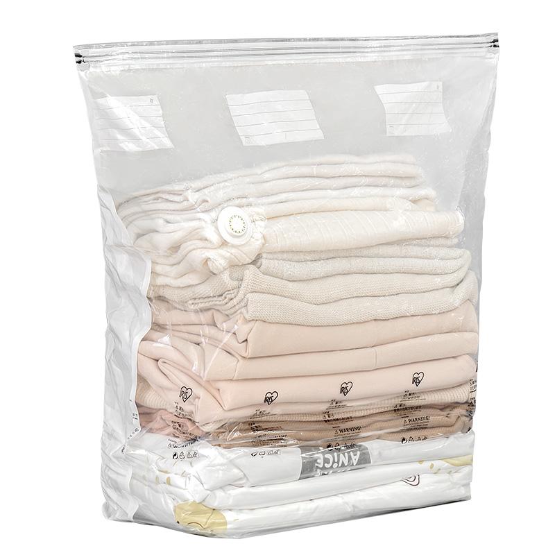 日本爱丽思立体真空压缩袋免抽气收纳被褥整理棉被子衣物家用玩具