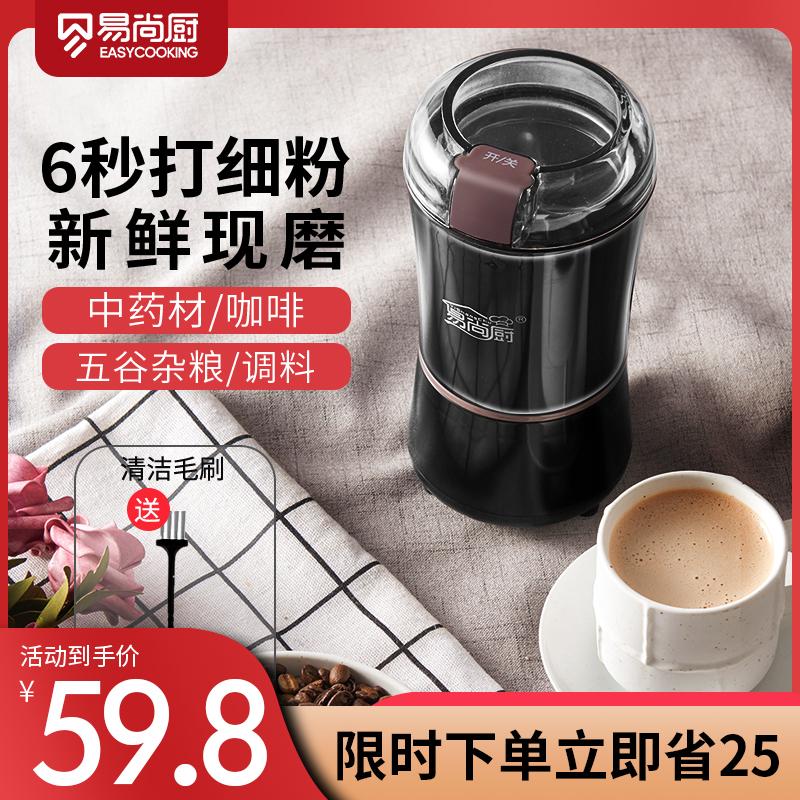磨粉机家用小型研磨机粉碎机超细电动中药材咖啡干磨打粉机磨豆机