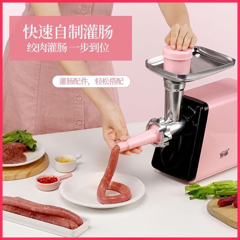 绞肉机电动家用多功能搅碎肉馅机全自动灌肠机小型商用蒜蓉料理机