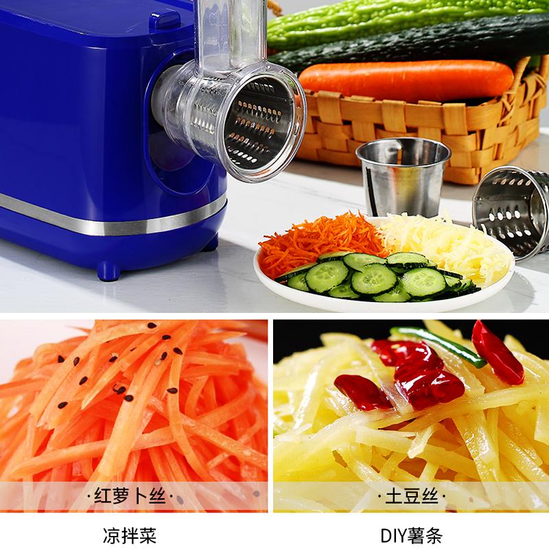 易尚厨绞肉机家用电动不锈钢小型打馅碎菜搅拌料理机多功能搅肉机