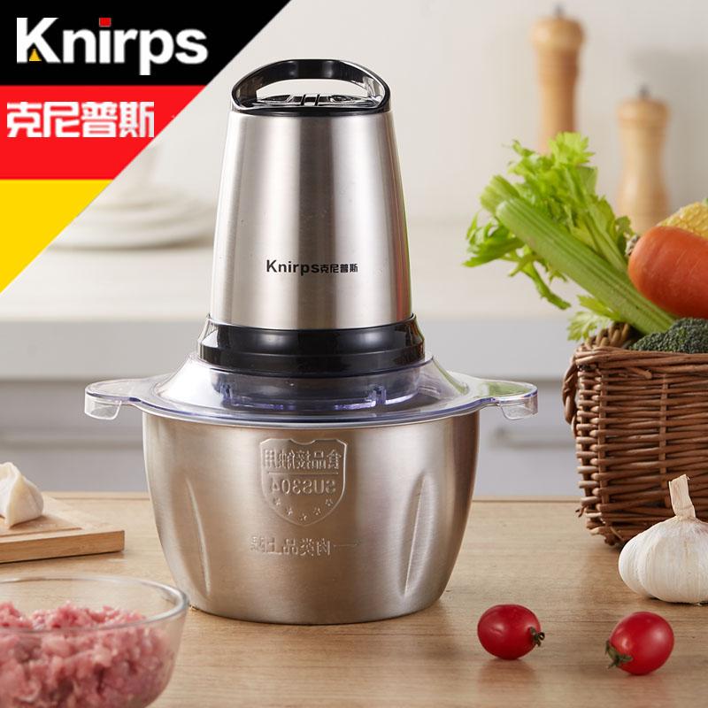 克尼普斯绞肉机家用电动不锈钢搅拌碎馅菜打蒜蓉小型多功能料理机