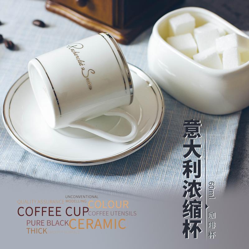 啡忆 金银边浓缩咖啡杯 欧式陶瓷杯创意简约咖啡杯套装英式红茶杯