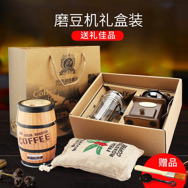啡忆 磨豆机法压壶套装 法式滤压咖啡壶咖啡豆研磨机家用礼盒装