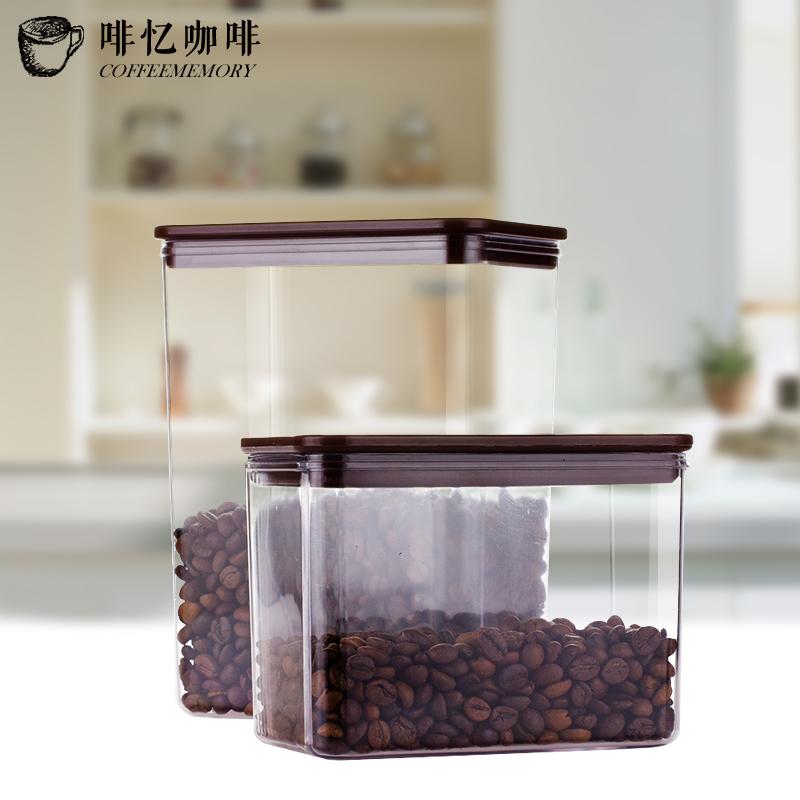 啡忆 方形塑料密封罐 厨房食品储物罐 奶粉茶叶罐干货杂粮收纳盒