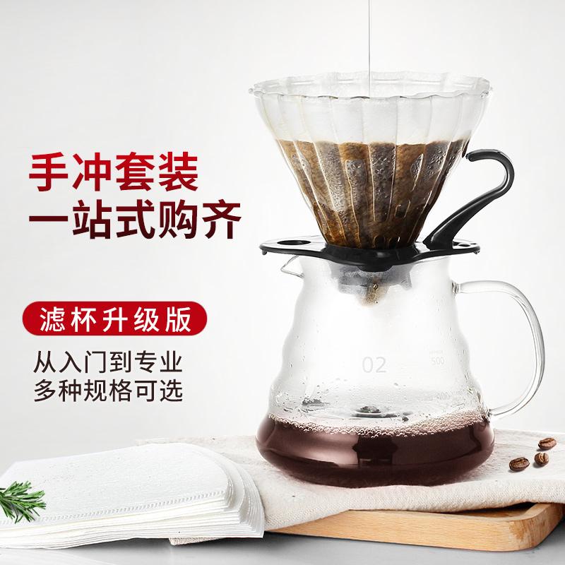 啡忆咖啡壶套装家用手冲咖啡滴漏滤杯过滤器长嘴细口壶磨豆机组合