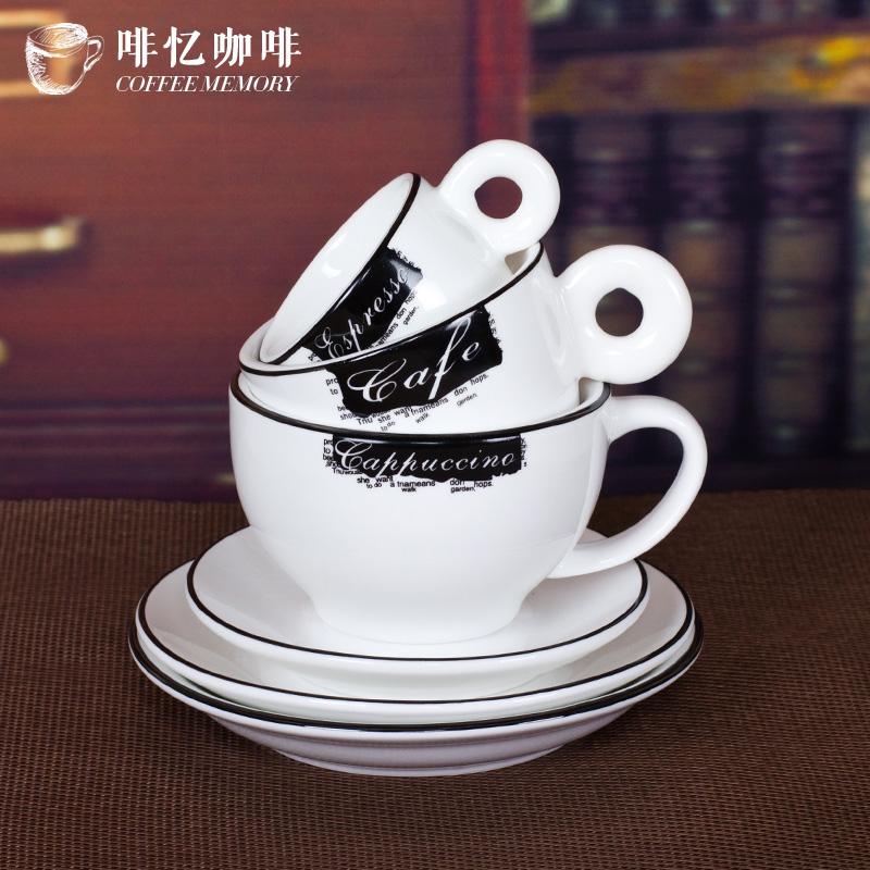 啡忆 咖啡杯套装 欧式小奢华黑边咖啡杯碟勺简约家用创意咖啡杯