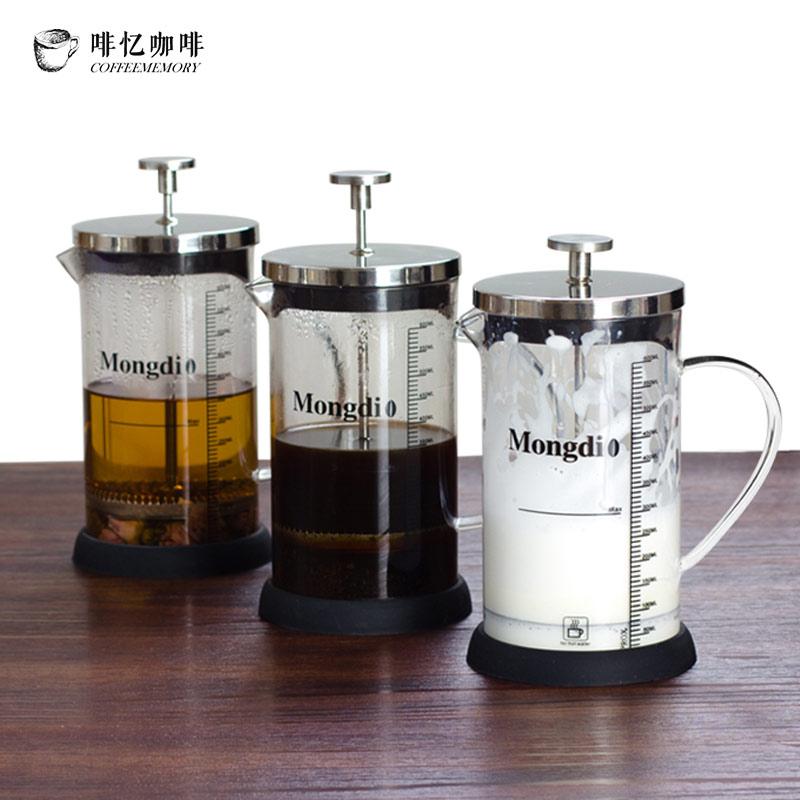 法压壶咖啡壶 家用法式滤压壶 玻璃耐热冲茶器 过滤杯手冲咖啡壶