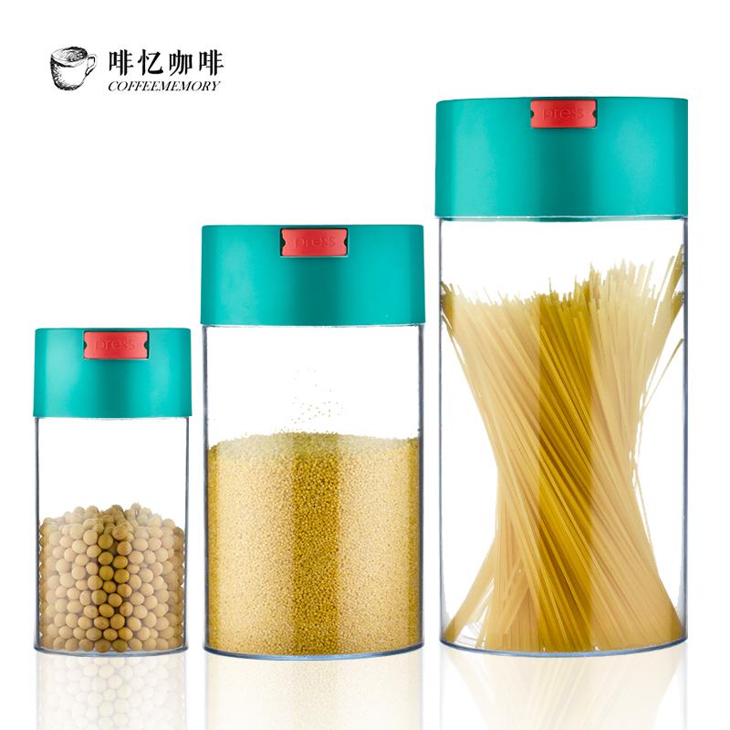 啡忆亲密封罐 咖啡豆保鲜罐零食茶叶罐真空储物罐奶粉杂粮储物瓶