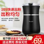 Mongdio磨豆机电动咖啡豆研磨机家用小型咖啡机磨豆器中药磨粉机