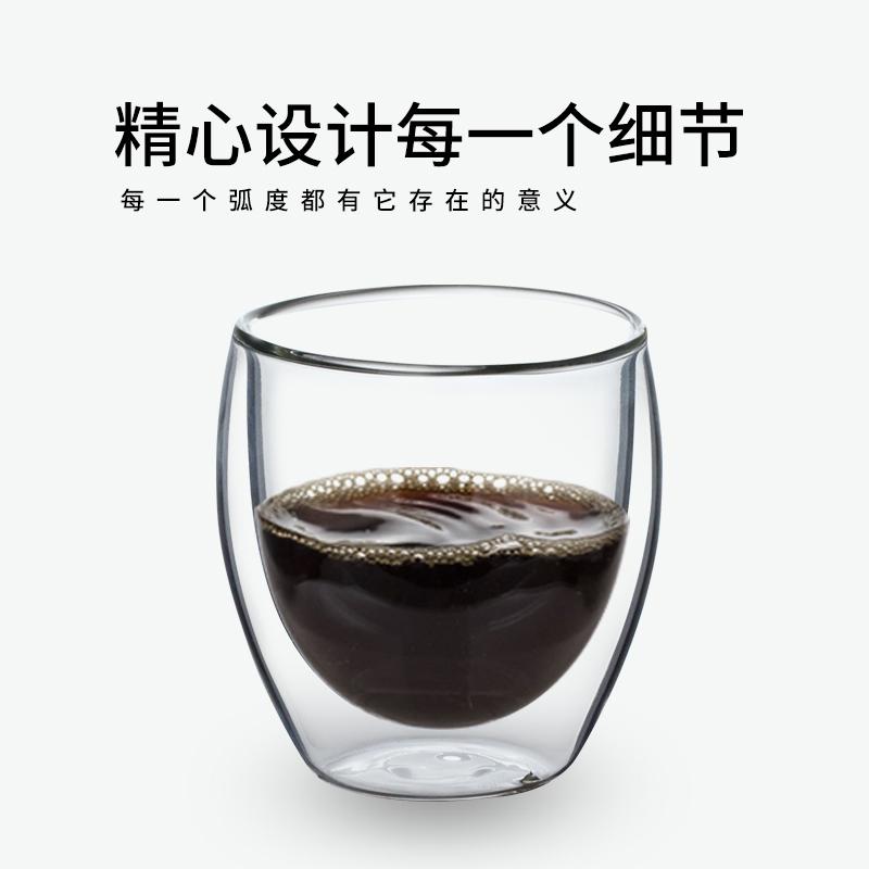啡忆 双层耐热玻璃杯 家用分享杯 无色透明咖啡杯 花茶杯创意水杯