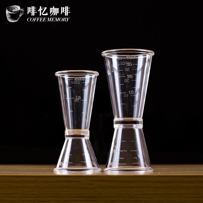 啡忆咖啡 调酒酒具双头pc树脂定量盎司杯 亚克力透明量杯奶茶器具