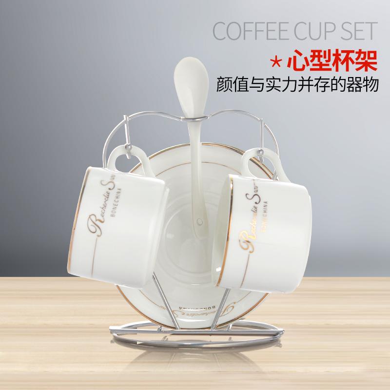 啡忆 欧式陶瓷咖啡杯套装 家用小奢华咖啡杯子 创意简约心形杯架