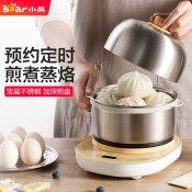 小熊蒸蛋器家用自动多功能不锈钢煮蛋器自动断电煎蛋器煮鸡蛋神器