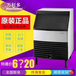 万利多制冰机ES0172 惠致制冰机 商用制冰机80KG 方块冰 冰粒机